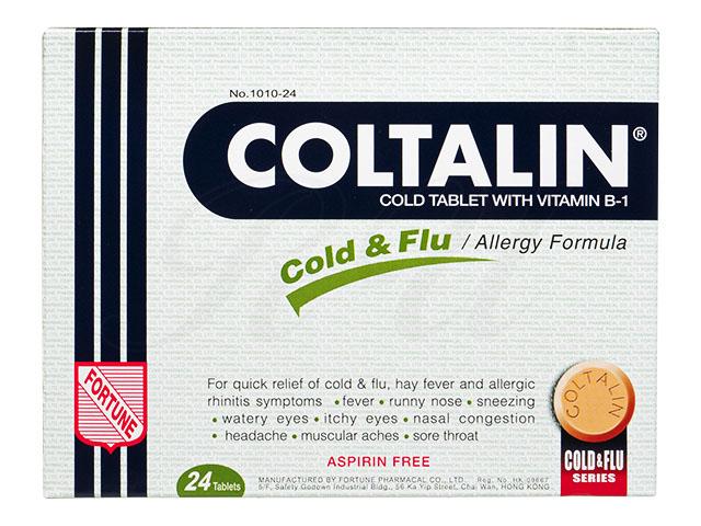 コルタリン(総合感冒薬) 24錠