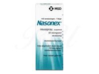 ナゾネックス点鼻液